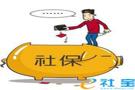 """宁波新增5项""""免跑腿""""社保业务"""
