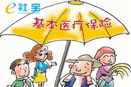 北京基本医疗保险补缴业务流程:公司怎么补交人员社保?