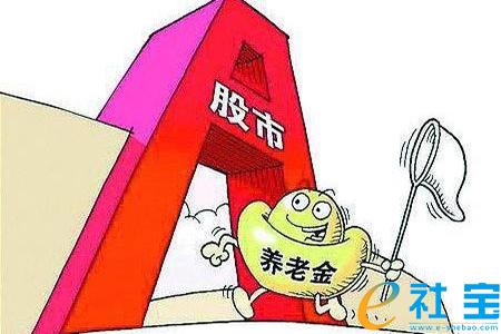 在天津暂时没有单位 社保可以挂靠交吗?