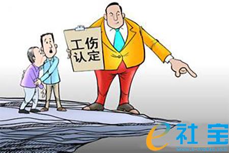 广州补办社保卡要多久? 补办社保卡要收费吗?