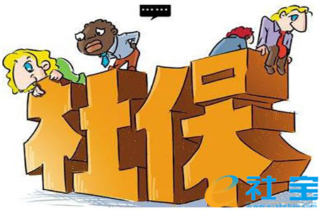 广州社保卡怎么办理? 需要满足哪些条件?