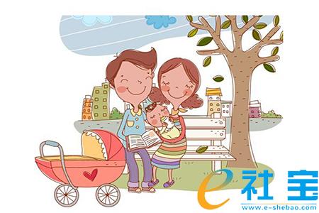 北京公积金网络系统大改革!业务办理更轻松