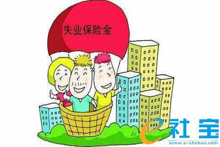2017深圳积分入户新政策