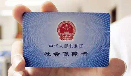 上海市彩立方平台下载卡办理指南