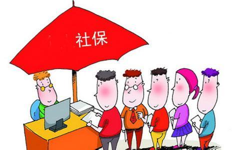 天津市服务网点