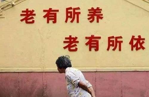 郑州养老保险转移指南