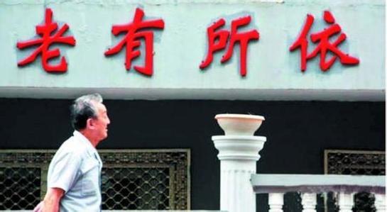 郑州养老保险变更指南