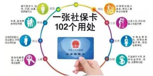 南宁亚博体育官网下载苹果卡办理指南