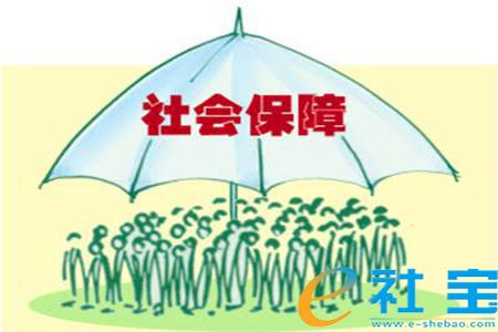 济南失业保险领取条件