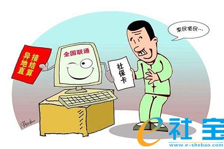 许昌市关于调整最低工资标准的通知