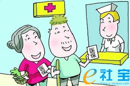 许昌市城镇居民基本医疗保险主要政策规定