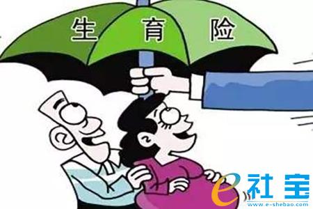 九江市生育保险医疗费及生育津贴的一般规定