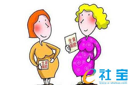 鄂尔多斯市生育保险女职工的报销标准