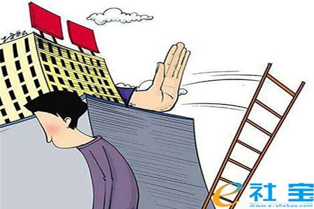 吉林市失业保险领取待遇