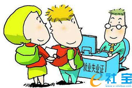 吴忠亚博体育官网下载苹果参保人员变更办理指南