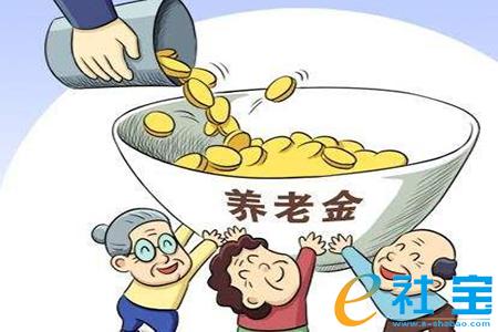 潍坊彩立方平台下载参保指南