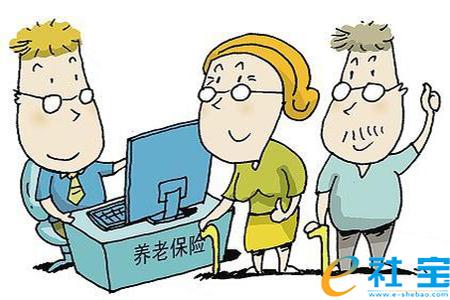 淮南市生育保险医疗费及生育津贴的一般规定