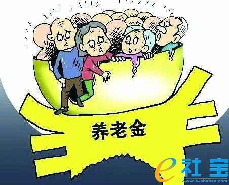 淮南养老保险参保指南