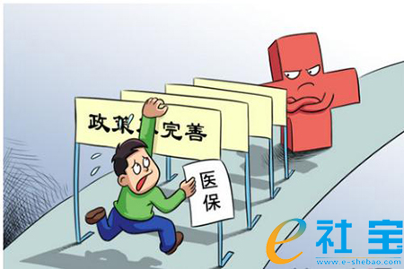 淮南医疗保险报销指南