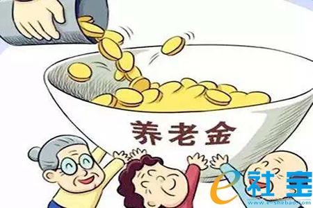 台州养老保险转移指南