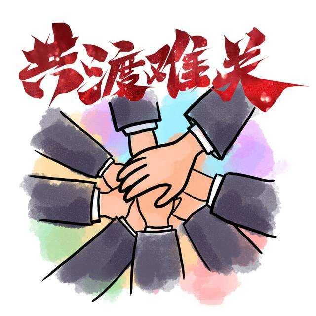 北京亚博体育官网下载苹果中心提醒:疫情防控期间各项亚博体育官网下载苹果待遇将按时足额发放